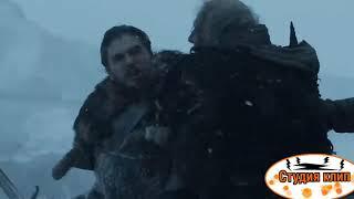 Игра престолов битва с мертвецами клип