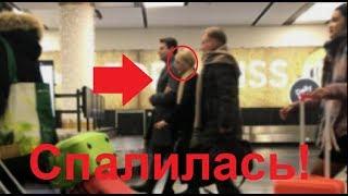 Это Конец Юли! Тимошенко СПАЛИЛИ на встрече с олигархом
