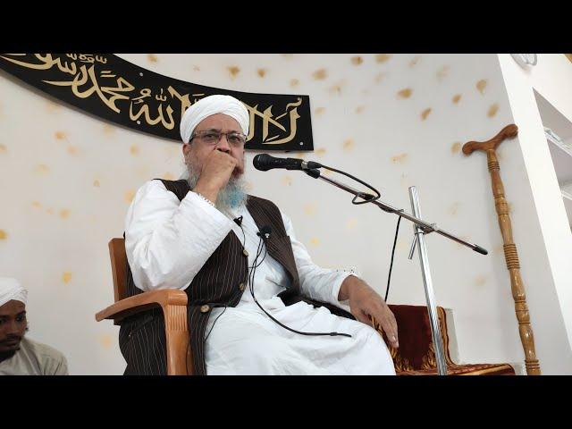 Gunah Se Kaise Bachein I Hazrath Maulana Sayyed Muhammad Talha Qasmi Naqshbandi Mujaddidi DB