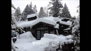 説明 前川 清の雪列車を、歌ってみました。 (沢田)