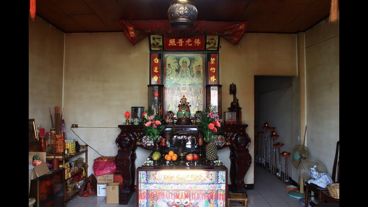 106年周家天上聖母安座吉慶 - YouTube