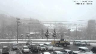雪が急に降ってきたので撮影してみました。 ※WeathernewsのSOLiVE24用動...