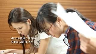 【第2話】始球式プロポーズ!本番当日のスタッフミーティング