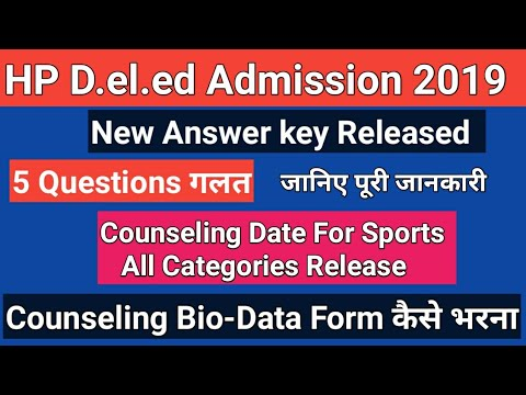 hp-d.el.ed-cet-2019-final-answer-key-released,counselling-date-released-for-all-sports-category