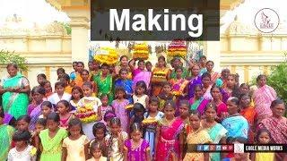 గురివింజ గుమ్మడి బతుకమ్మ సాంగ్ మేకింగ్ వీడియో | Bathukamma Song Making | Eagle Media Works