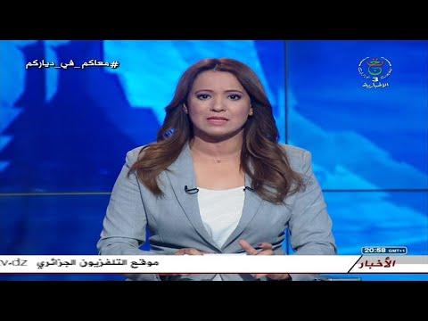 """الجزائرية الثالثة الإخبارية برنامج """"محاور و اتجاهات"""" تقديم وسيلة لبيض إخراج ستودان بخوش"""