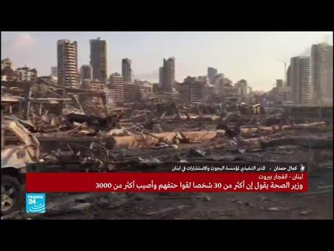 كمال حمدان: لبنان يعيش أزمة مزدوجة ناتجة عن انهيار الاقتصاد وبسبب كورونا وجاء الانفجار ليزيد محنته  - 17:05-2020 / 8 / 5