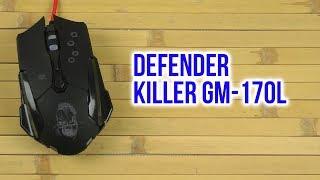 Распаковка Defender Killer GM-170L