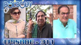 vuclip Bulbulay Ep 311 - ARY Digital Drama