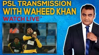 Quetta Gladiators vs Multan Sultans Live with Waheed Khan | G Sports PSL Transmission