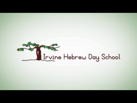 Irvine Hebrew Day School - Promotional Video