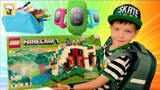 Детки снова в ШКОЛУ 2017!  Back to School Kids VLOG SHOPPING | DenLion HD Vlad IRL
