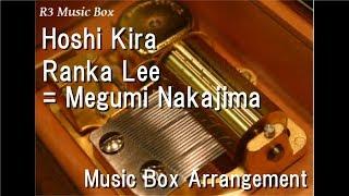 "Hoshi Kira/Megumi Nakajima [Music Box] (Anime ""Macross Frontier the Movie: The Wings of Goodbye"" ED)"