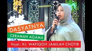 Download lagu Ceramah Agama Terdasyat dan Terbaik Bahasa Madura ( Nyai. Hj. WAFIQOH JAMILAH )