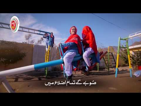 Play Areas TVC for Khyber Pakhtunkhwa Elementary and Secondary Education Department.