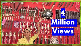 Indian Sword ( Talwar, तलवार  ) Market In India : Enjoy The Shopping Fun In Indian Village Fair