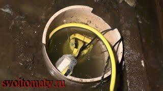 Применение насоса КЕРХЕР для загрязненной воды(Нужен был именно дренажный насос для грязной воды, самый оптимальный вариант нашел такой: https://www.karcher.ru/ru/home-..., 2016-04-03T14:30:39.000Z)
