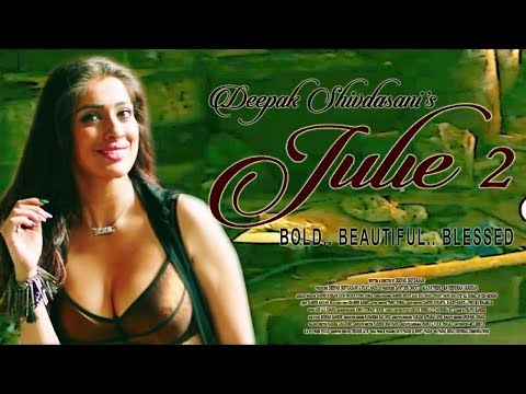 Julie 2 | Official Trailer | Review |...