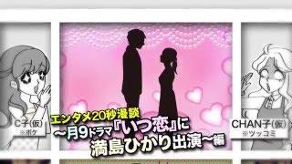 女子動画ならC CHANNEL http://www.cchan.tv C子(仮)※ボケとCHAN子(仮)※...
