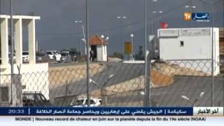 إجراءات جديدة لتسهيل دخول السياح الجزائريين إلى تونس