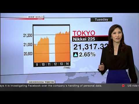 Yuko Fukushima NHK World Newsroom Tokyo Business March 27th 2018