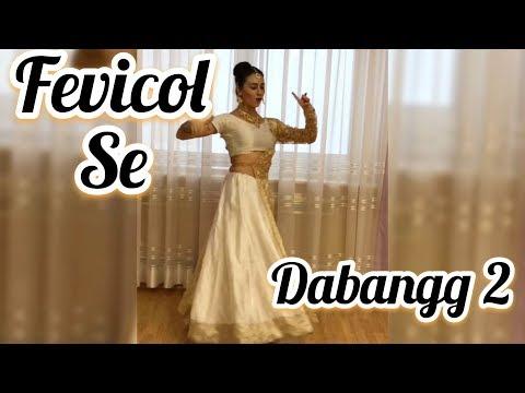 FEVICOL SE |  DABANGG | DABANGG2| KARINA KAPOOR | OLGA73IL | COVER DANCE