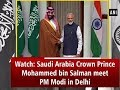 Watch: Saudi Arabia Crown Prince Mohammed bin Salman meet PM Modi in Delhi