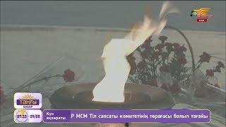 Мұқағали Мақатаев – «Соғыстың соңғы көктемі» (Оқыған: Әділет Райымбек)