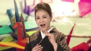 父娘うた/西川 ひとみ 【公認MV】니시카와 히토미 아버지 딸 노래   japanese enka song