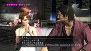 """舞台は2010年。東京の大歓楽街、""""眠らぬ街""""神室町。主人公は4人の男。..."""