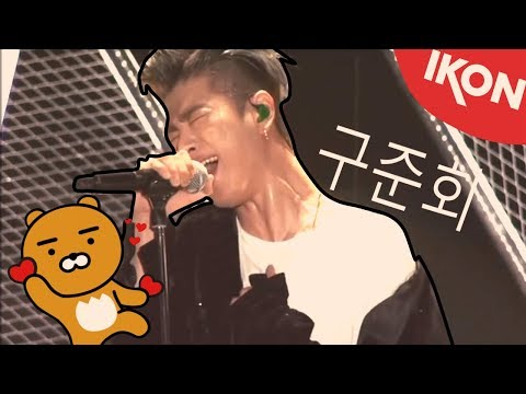 some of my favourite vocals by iKON's Junhoe that give me goosebumps everytime