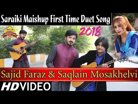 Saraiki Mashup Song►First Time Duet Song►Sajid Faraz & Saqlain Mosakhelvi►Full HD Video 2017--2018