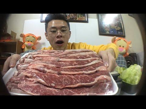 15萬訂閱!直播吃2.1公斤牛小排跟胖丁們聊天!😁