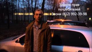 Взыскание денег с виновника ДТП(В пользу потребителя взысканы деньги с виновника ДТП. http://potreballiance.ru/327viigrannie-dela-po-strahovaniy., 2015-11-08T20:02:08.000Z)