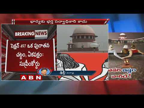 Adultery No Longer a Crime as Supreme Court Strikes Down Section 497   ABN Telugu