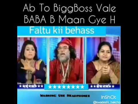 Swami Om Ka Ek Or Video Hua Viral -स्वामी ओम को निकाला Big Boss से|Got Arrested FIR