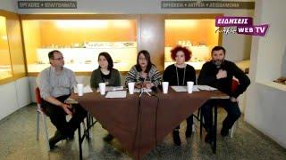 To έργο της Εφορείας Αρχαιοτήτων Κιλκίς-Eidisis.gr webTV
