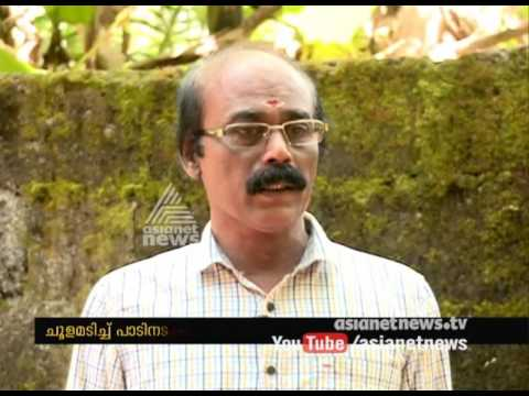 Variety whistle singer from Thalassery who is preparing to break world record