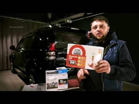 Сигнализация Starline A93 Алматы. Прадо 120 штатная магнитолы Far Car Winca S 90