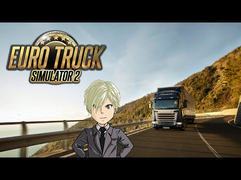 HD Euro Truck Simulator 2 - Milano - Stoccarda - #42 - Veneziani Trasporti |