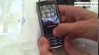 Обзор мобильного телефона Nokia X2-02(Видео обзор мобильного телефона Nokia X2-02 Купить Nokia X2-02 можно по ссылке Посмотреть весь ассортимент магазина..., 2014-07-22T08:18:28.000Z)