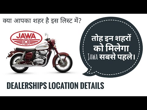 Jawa Dealership Details | Checkout if your city is in list |