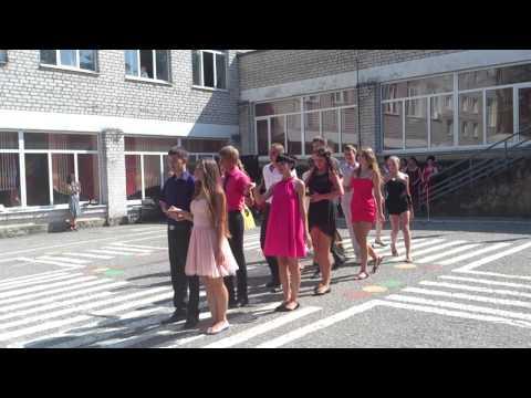 Танец 9 класса на выпускной