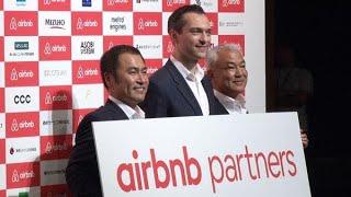 Gambar cover Airbnb創業者、民泊新法「日本のターニングポイント」