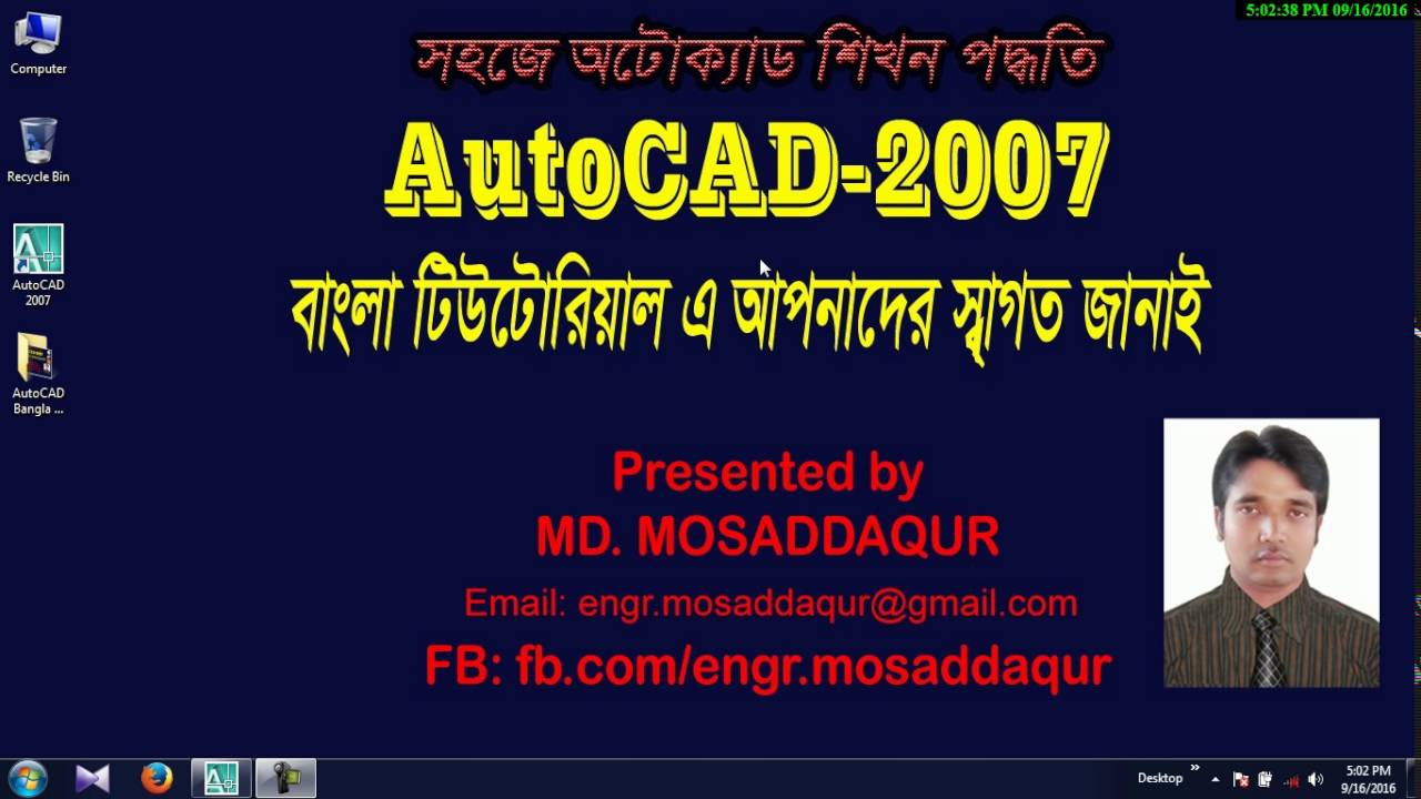 Pdf learn how 2007 to autocad