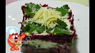 рецепт салата слоями со свеклой яйцом ветчиной на скорую руку