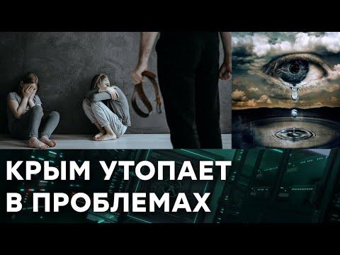 Воды нет и не будет? Крымчане ПЛАЧУТ! Россия НАКАЗАЛА их за воровство живительной ВЛАГИ