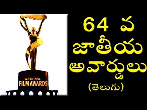 64th National Film Awards Winners list 2017 || 2day2morrow