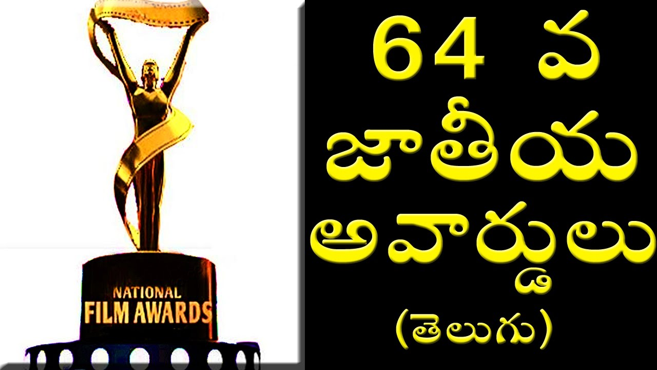 GlГјckГџpirale Film Award