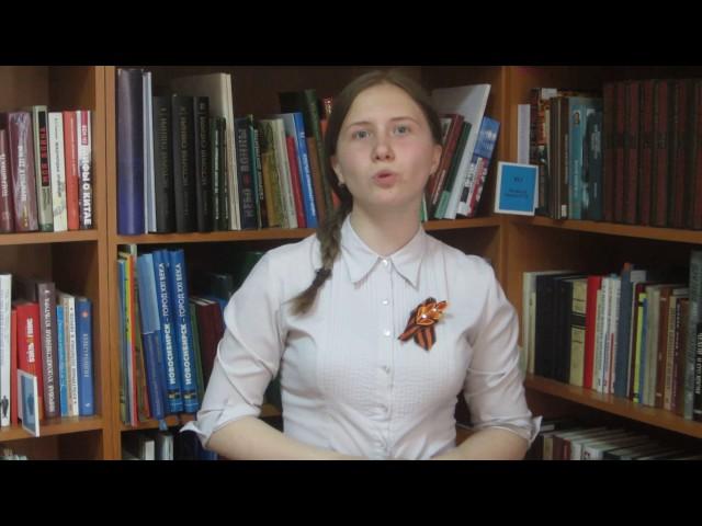 Изображение предпросмотра прочтения – КристинаШайдулина читает отрывок изпроизведения «Василий Теркин» А.Т.Твардовского